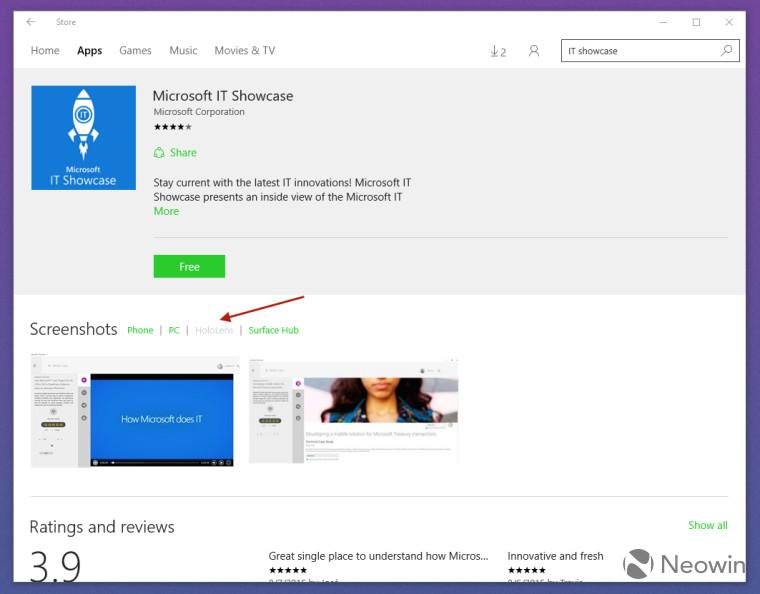 اولین برنامه مایکروسافت برای نشان دادن حمایت برای هولولنز در حال حاضر در اپ استور