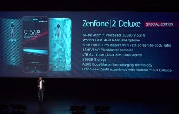 Asus ZenFone 2 Deluxe Special Edition در برزیل رونمایی شد