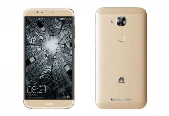 معرفی گوشی هوشمند Huawei Maimang 4 با اسنپدراگون ۶۱۶