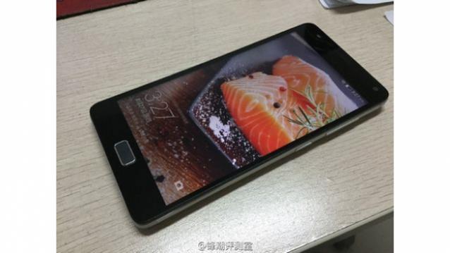 تصاویر لو رفته جدید از گوشی لنوو وایب پی 1