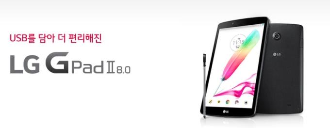 LG تبلت میان رده G Pad 2 8.0 را در کره جنوبی راه اندازی کرد