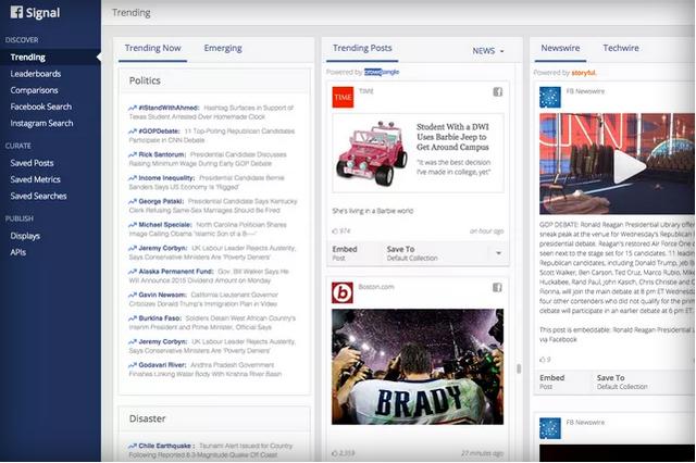 فیس بوک سیگنال  یک ابزار اخبار یاب برای روزنامه نگاران است