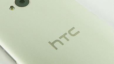 آیا HTC Aero گوشی جدیدی است که قرار است در رویداد اچ تی سی معرفی شود؟