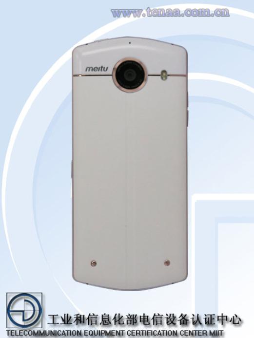 این گوشی نه تنها یک دوربین ۲۱ مگا پیکسلی در جلو به نمایش می گذارد بلکه یک دوربین با همین مگا پیکسل را در عقب این گوشی ارائه می دهد.