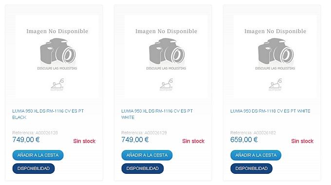 قیمت لومیا 950 و لومیا 950 XL مایکروسافت توسط یک خرده فروش اسپانیایی مشخص شد