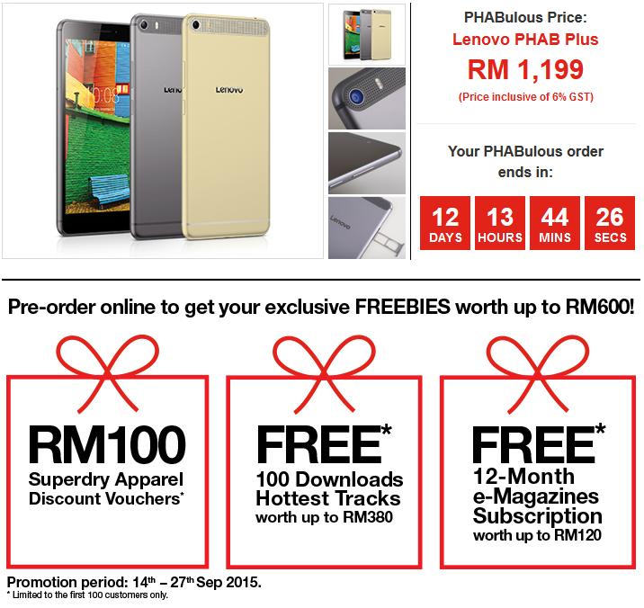 لنوو فب پلاس، برای پیش خرید در مالزی، در دسترس می باشد