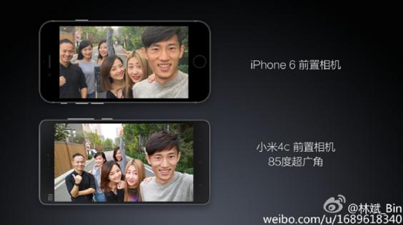 Bin در صفحه ی Weibo، یک سلفی گرفته شده با دوربین جلوی ۱.۵ مگا پیکسلی گوشی اپل آیفون ۶ را با یک عکس گرفته شده با دوربین جلوی این گوشی مقایسه کرده است.