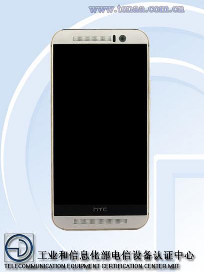 TENAA تصاویر گوشی اچ تی سی  وان M9e را یک روز قبل از رونمایی منتشر کرد