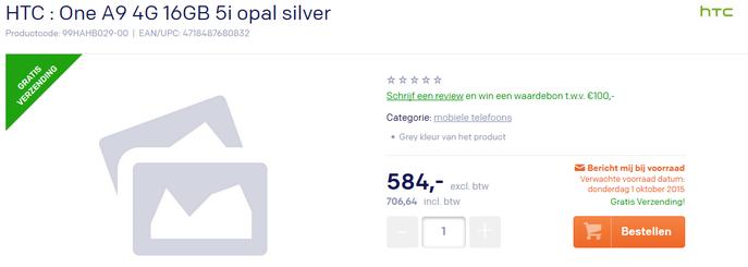 گوشی اچتیسی وان A9 به قیمت 792دلار در یک خرده فروشی عرضه می شود