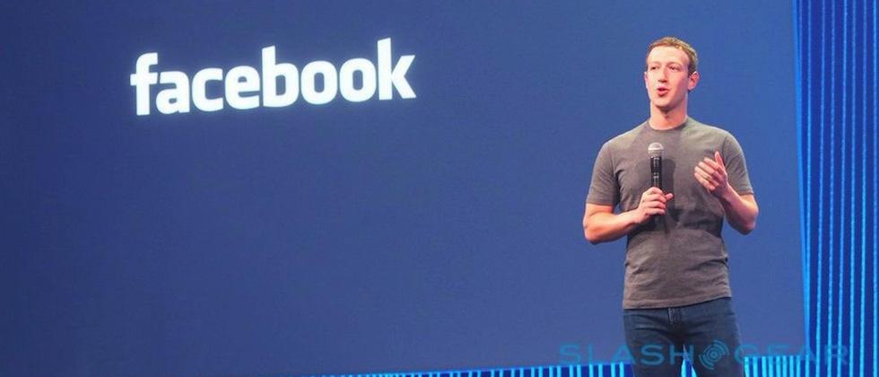 """فیسبوک دکمه ی """"دیس لایک"""" را دریافت می کند"""