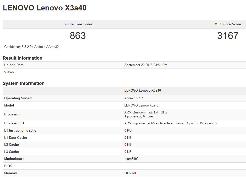 بنچمارک گوشی لنوو وایب X3 با چیپست اسنپدراگون 808