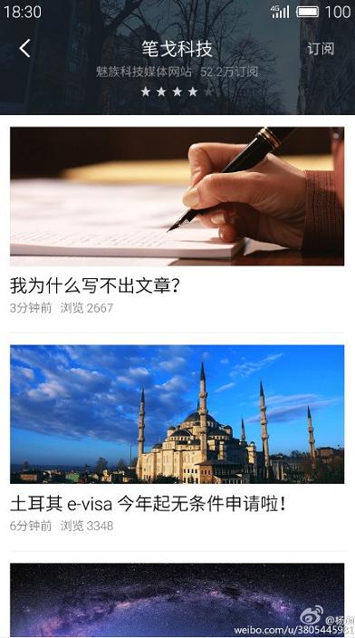 گفته می شود که میزو نگران این خواهد بود که Flyme 5 هنوز پایدار نبوده و نمی تواند با گوشی جدید هماهنگ باشد، بنابراین هنگامی که میزو پرو 5 به دست خریداران رسید و توسط آن ها باز شد، رابط کاربری Flyme 4.5 را بر روی اندروید 5.1.1 اجرا خواهد کرد. البته ذکر این نکته خالی از لطف نیست که این اطلاعات توسط وب سایت Weibo که متعلق به طراح ارشد Flyme، یانگ یان می باشد، به دست رسیده است. رابط کاربری Flyme 5 برای اولین بار بر روی گوشی میزو MX5 در دسترس قرار خواهد گرفت و بعد از آن از طریق یک آپدیت نرم افزاری به سایر گوشی های این شرکت نیز خواهد رسید که از آن جمله می توان به میزو پرو 5 اشاره کرد.
