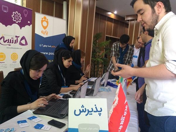 گزارش اولین همایش آینده طراحی وب