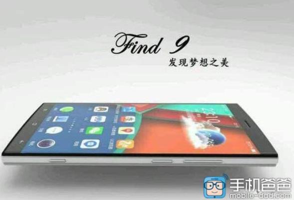 ساخت گوشی Oppo Find 9 به دلیل انتظار برای اسنپدراگون 820 به تعویق افتاد