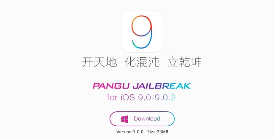 جیلبریک iOS 9 توسط هکر های با سابقه منتشر شد
