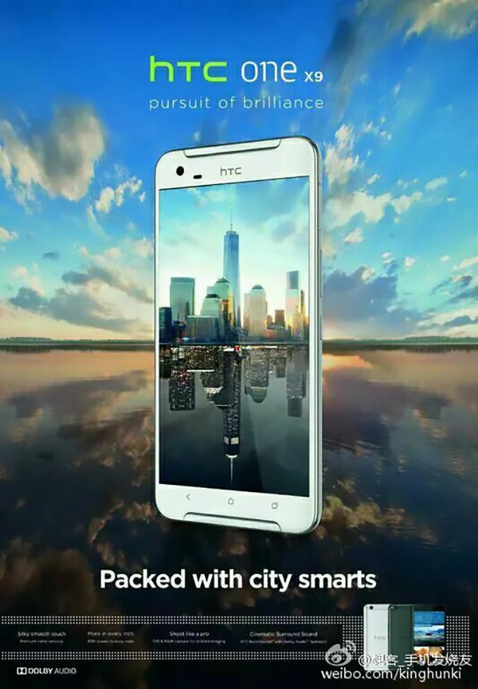 تصویر فاش شده از گوشی جدید و سطح بالای اچ تی سی وان X9