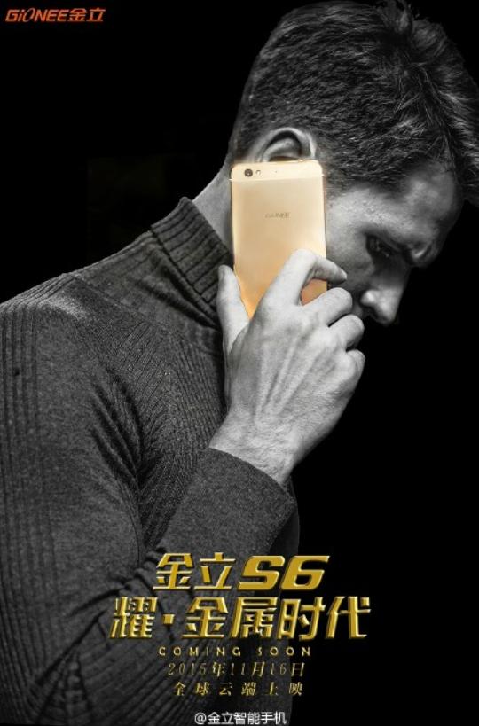 عکس های درز شده از گوشی Gionee Elife S6 نشان می دهند که این گوشی در 25 آبان پرده برداری می شود
