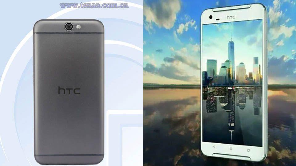 راز بزرگ گوشی های جدید HTC  چیست؟