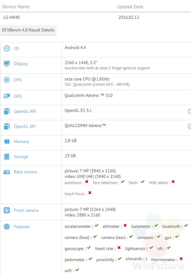 مشخصات گوشی با شماره مدل LG H840 فاش شد؛ آیا این همان G5 Lite است؟