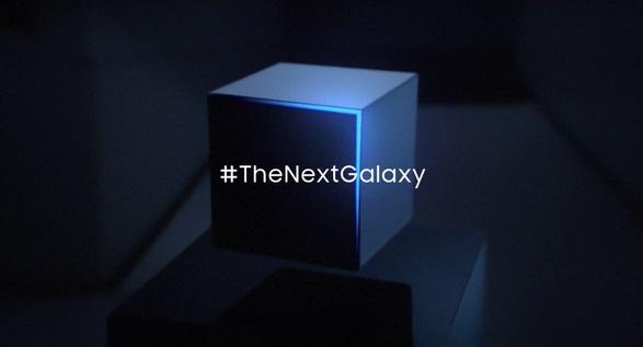اولین تصویر جعبه نیمه بازی را نشان می دهد که با هشتگ (TheNextGalaxy#) در بالای آن تزئین شده است.