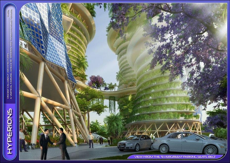 این تکنولوژی و طراحی کم نظیر و پایدار Hyperions قابل توجه و پیچیده است. برخی از ویژگی های قابل توجه این برج شامل توربین های بادی و پانل های خورشیدی تولید برق است که بر روی نمای این برج کار شده است و آب باران و آب اسیدی را ذخیره می کند و دوباره از آنها استفاده می نماید.