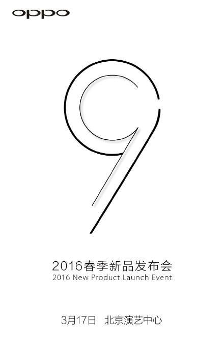 گوشی Oppo R9 در تاریخ 17 مارس معرفی خواهد شد.