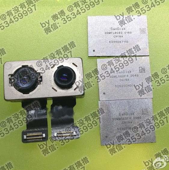 ماژول دوربین آیفون 7 پلاس