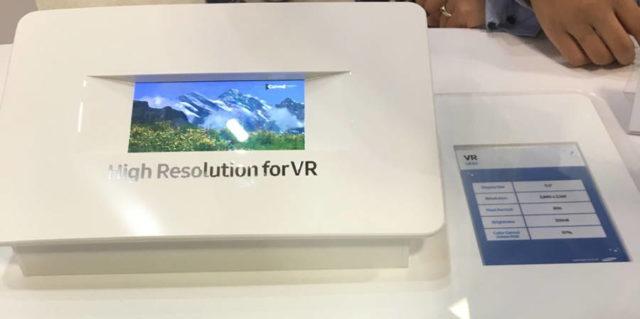 نمایشگر ۴K سامسونگ مخصوص واقعیت مجازی