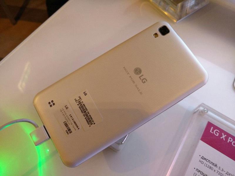 ال جی دو گوشی هوشمند میان رده X Power و X Style را معرفی کرد