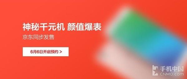 شرکت اپو به زودی 3 گوشی هوشمند جدید معرفی خواهد کرد