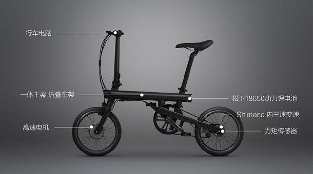 دوچرخه الکتریکی هوشمند شیائومی معرفی شد