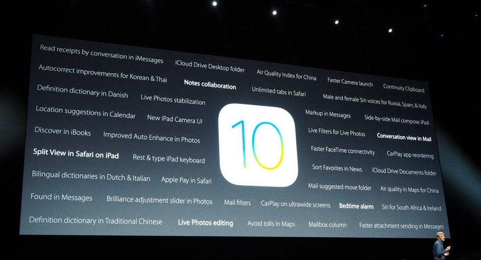 خیلِ عظیمی از بروز رسانی ها در iOS