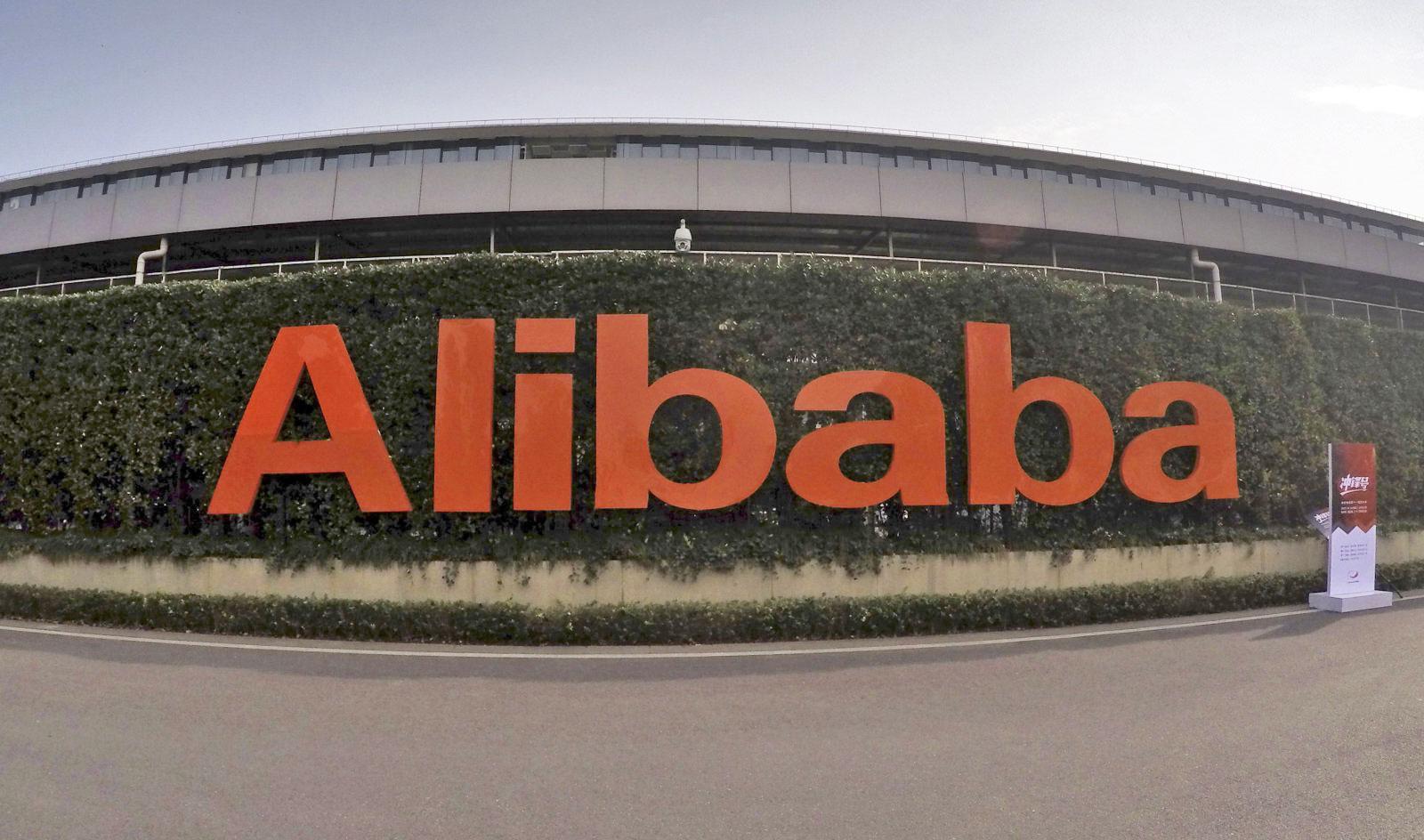فروشگاه آنلاین علی بابا از سیستمی جدید برای ردیابی و حذف کالاهای تقلبی خبر داد