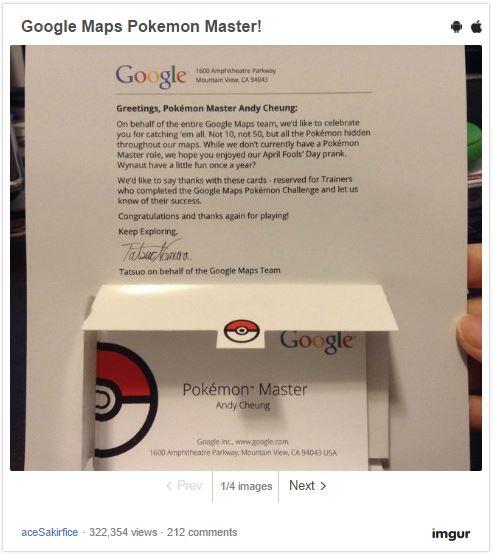 """و گوگل برای تمام بازیکنانی که می توانستند تمام پوکمون موجود در گوگل مپ را بگیرند، یک جایزه ی بزرگ در نظر گرفته بود: دسته ای از بیزنس کارت های سفارشی با طرح """"استاد پوکمون""""."""