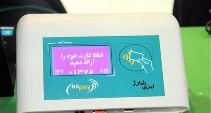 رکوردی جدید برای شارژ کارت مترو؛ 30 ثانیه و بدون معطلی!
