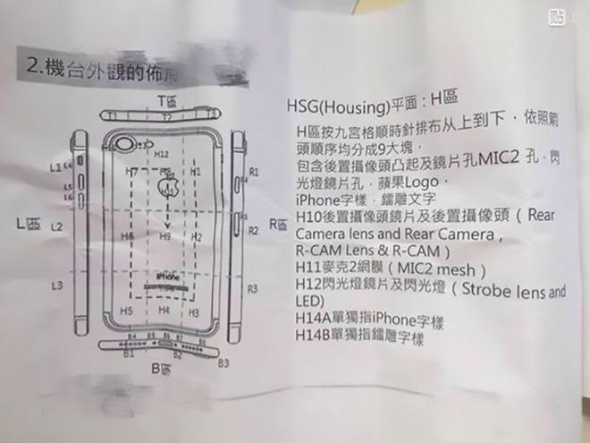 طراحی های شماتیک آیفون 7 از وجود میکروفون در این دستگاه خبر می دهند