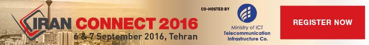 ثبت نام و آشنایی بیشتر با کنفرانس ایران کانکت 2016