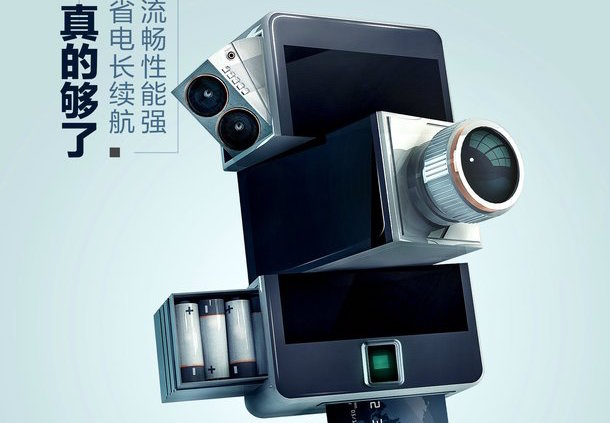 گوشی هواوی جی 9 پلاس با دوربین دوگانه فردا راه اندازی می شود!