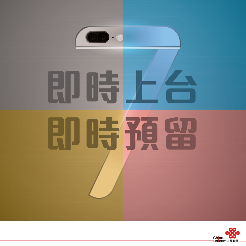 آیفون 7 و آیفون پرو در پنج گزینه ی رنگی مختلف عرضه می شوند