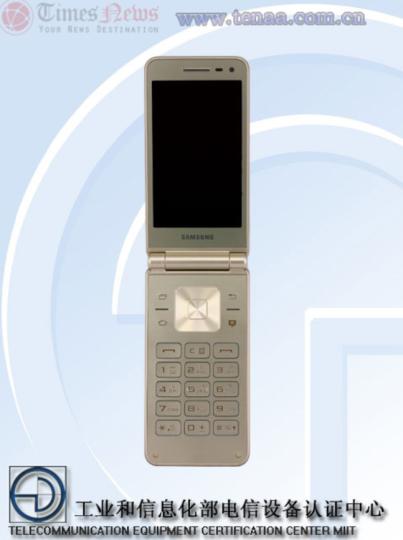 شایعات قبلی حاکی از آن بودند که این دستگاه از یک نمایشگر لمسی 3.8 اینچی برخوردار خواهد بود