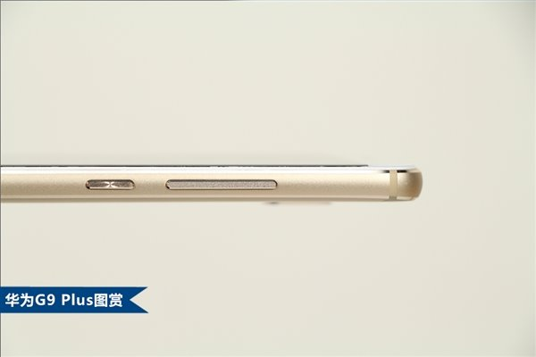 تصاویر رسمی گوشی هواوی جی 9 پلاس منتشر شد