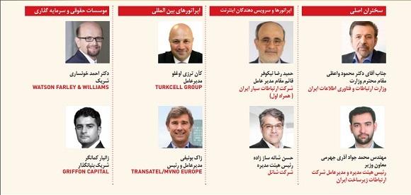 چه کسانی سخنرانی خواهند کرد؟