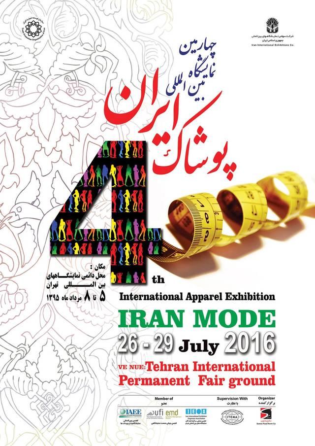 گفتنی است  چهارمین نمایشگاه پوشاک ایرانی  که از تاریخ ١٣ تا ١۶ شهریور ١٣٩۵ در محل دائمی نمایشگاههای  تهران برگزار می شود و این شرکت در  سالن ٣٨ B حضور خواهد داشت.