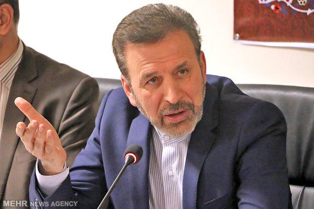 رفع ابهام از فعالیت مسترکارت در ایران/همکاری با تلگرام ادامه دارد