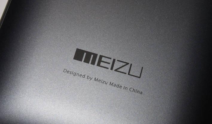 انتشار رندر های رسمی گوشی میزو M1E چند روز قبل از رویداد رونمایی