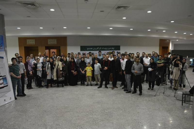 گزارش تصویری از رویداد کارآفرینی همسو در کرج