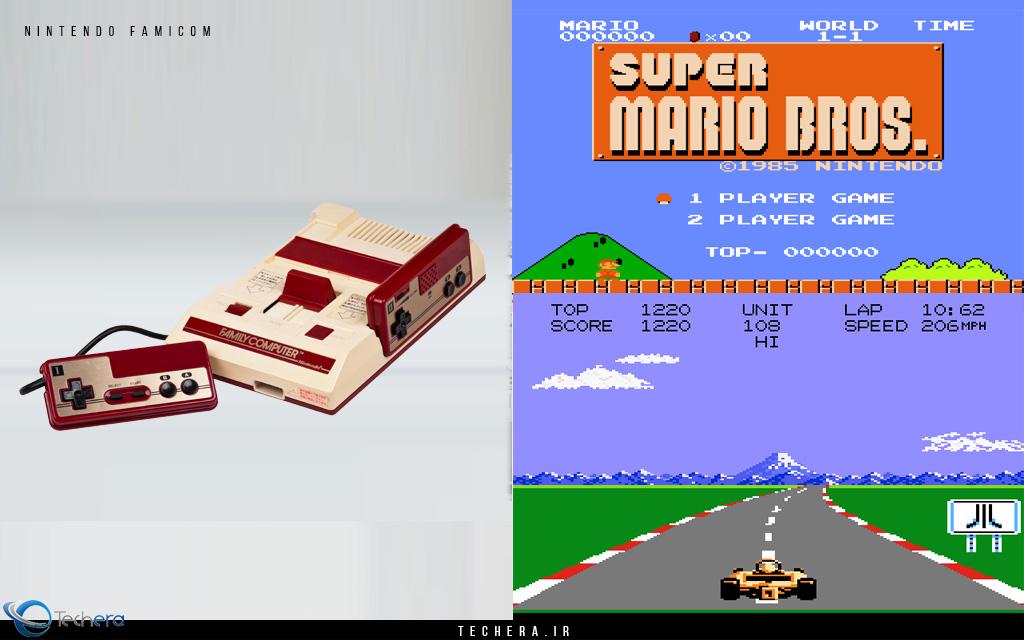 در همین سال ها بود که شرکت ژاپنی نینتندو (Nintendo) نیز وارد عرصه رقابت شد و با ساخت کنسول های کوچک و قابل حمل و ارائه بازی های ساده ولی سرگرم کننده جای خود را در بین هواداران بازی های کامپیوتری باز کرد. این شرکت با معرفی کامپیوتر خانگی خود به نام فامیکام (Famicom) یا کامپیوتر خانوادگی با استفاده از پردازنده 16 بیتی جای خود را در این بازار تثبیت کرد. این شرکت با ارائه بازی سوپر ماریو Super Mario که در ایران با نام قارچ خور شناخته می شد موقعیت خود را در بازار مستحکم کرد. شرکت آتاری نیز در سال 1987 مدل آتاری 7800 خود را ارائه کرد و از این دوره بود که سرعت پیشرفت و ساخت بازی های کامپیوتری بسیار زیاد شد و بازی های خاطره انگیز بسیار زیادی از جمله بازی Pitfall برای کنسول آتاری Atari ارائه شد.