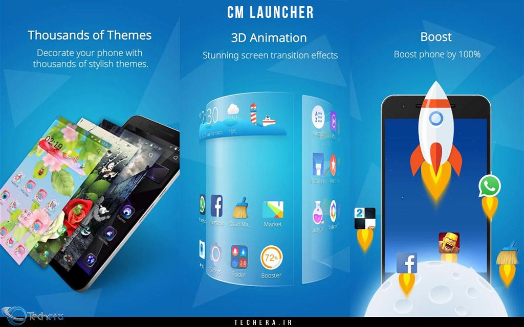 اپلیکیشن لانچر، CM Launcher