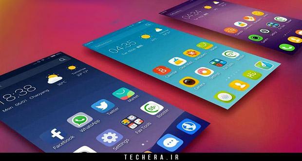 اپلیکیشن لانچر ، جراح زیبایی گوشی های اندرویدی