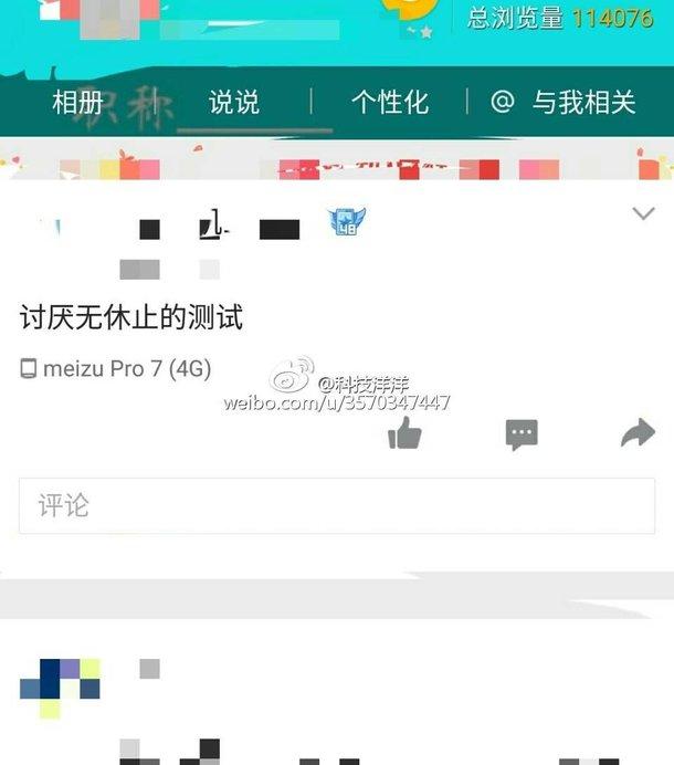 اگر شایعات منتشر شده درباره این دستگاه حقیقت داشته باشد. گوشی Meizu Pro 7 در 13 سپتامبر (23 شهریور ماه) راه اندازی خواهد شد.